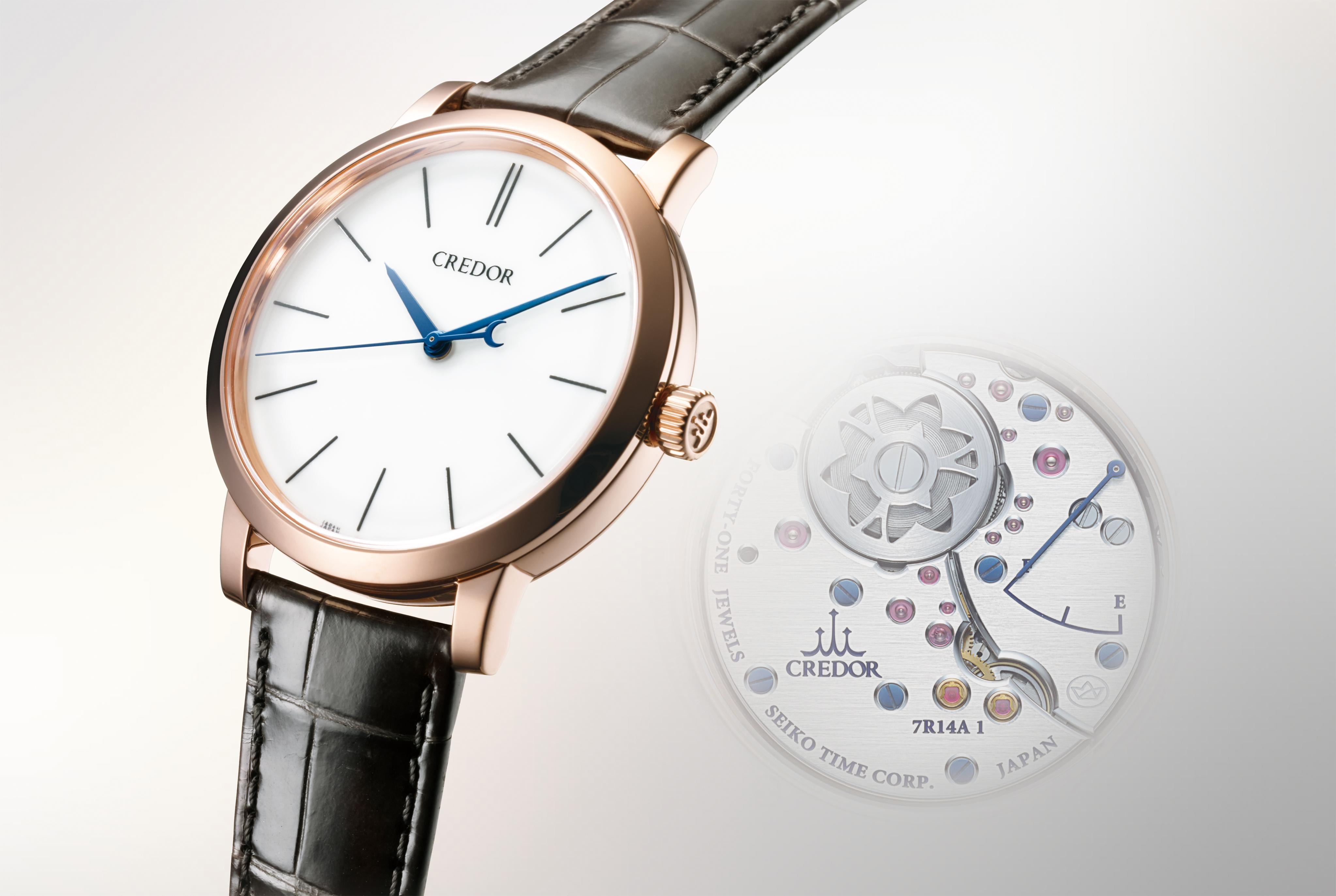 Image result for credor watches
