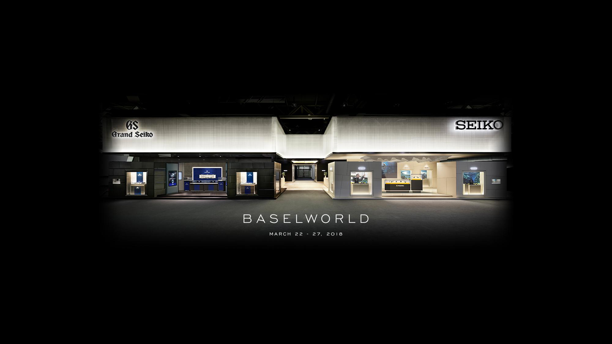 home-main-visual-baselworld