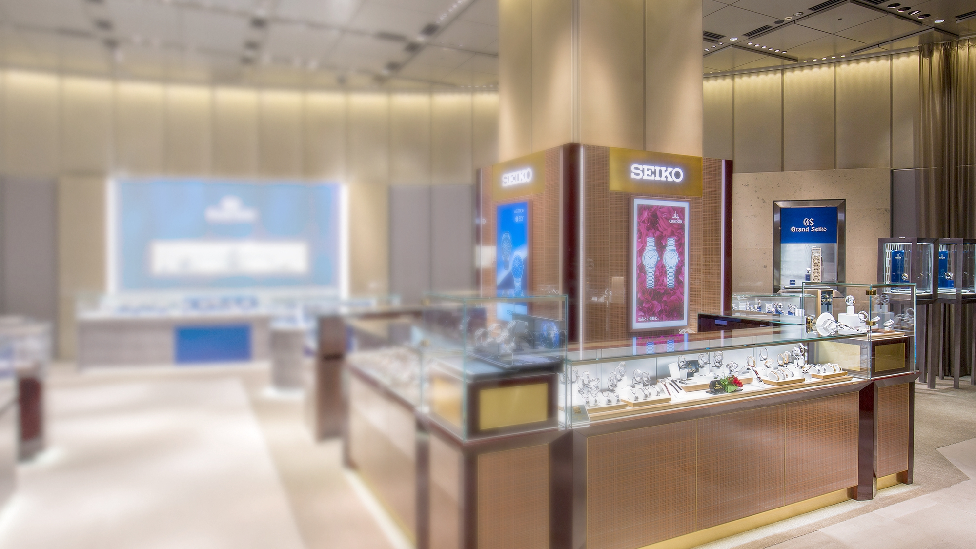 Seiko Flagship Salon
