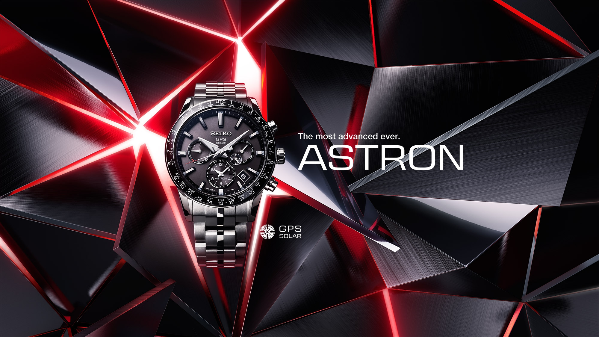 home-main-visual-astron-10.12