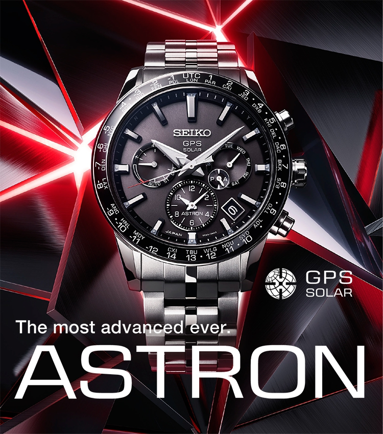 01bddc5982f astron-main-visual-02