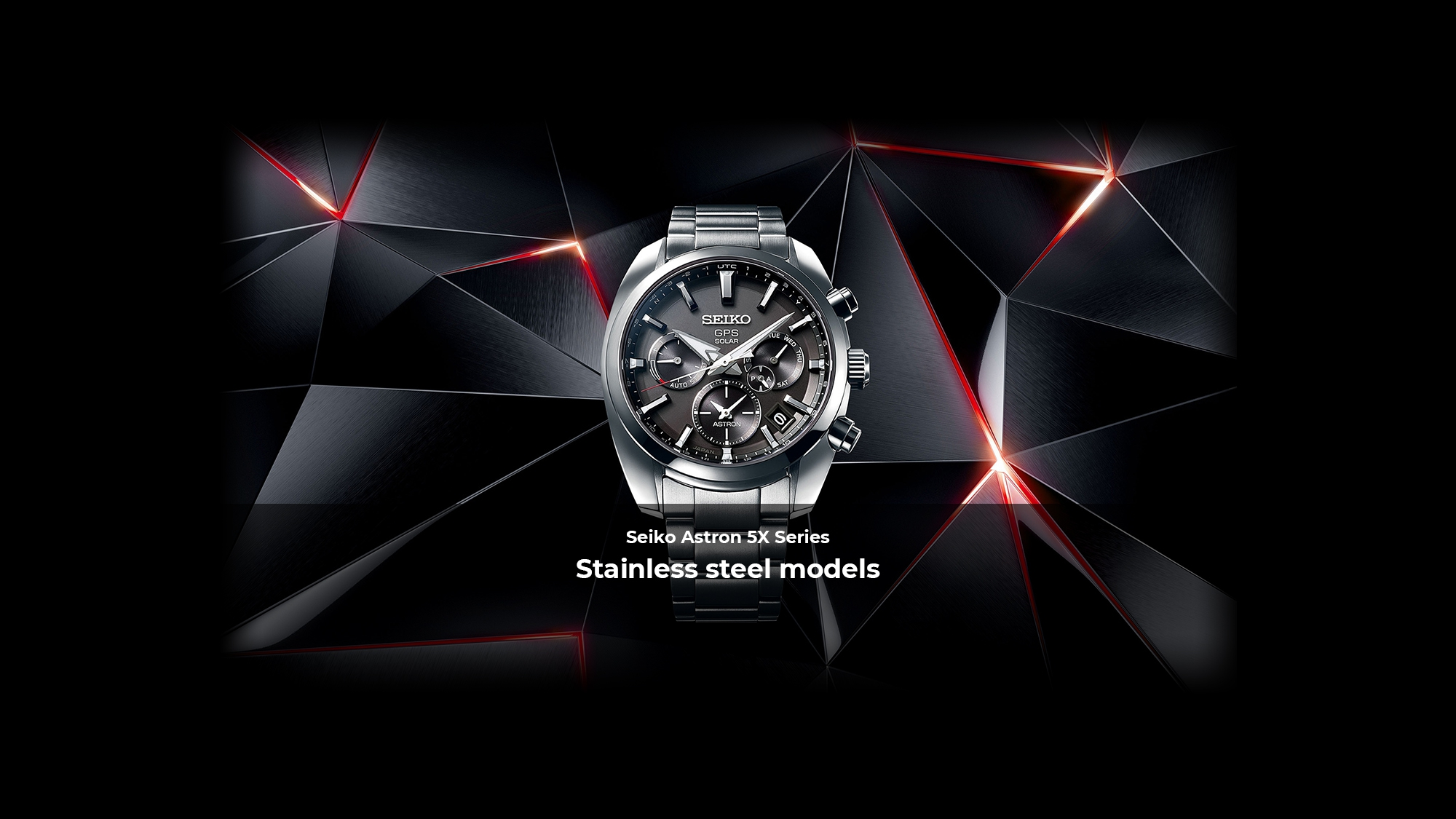 Seiko Astron 5X Series Stainless steel models