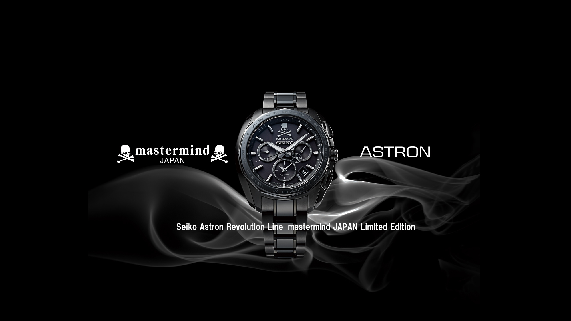 astron-main-visual-mastermind