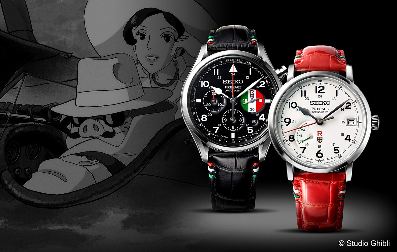 Photo of Presage Proco Rosso Limited editions