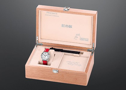 The special box comes with an alternative strap and carries a message from the film's director, Hayao Miyazaki.