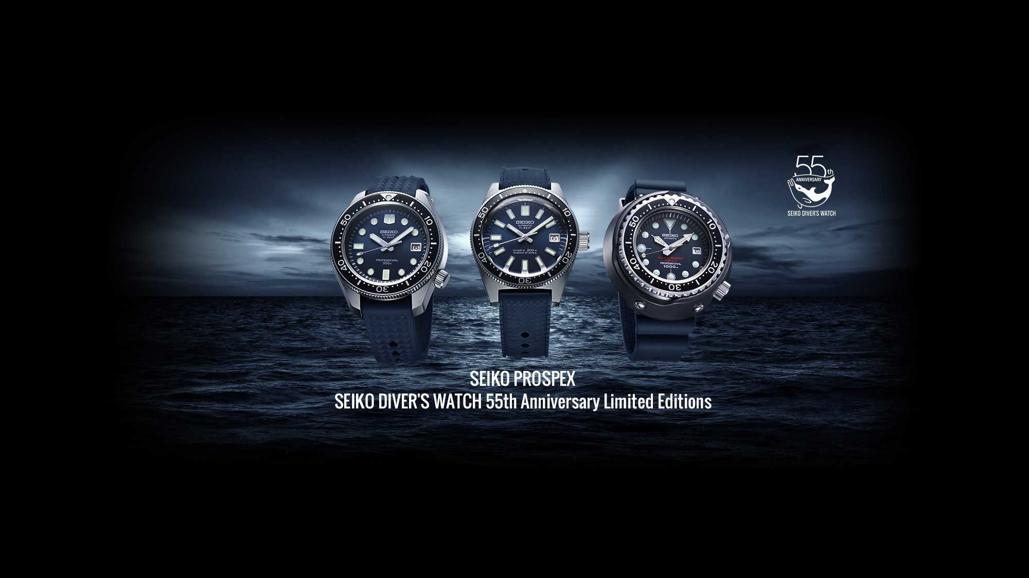 SEIKO PROSPEX SEIKO DIVER'S WATCH 55th Anniversary Limited Editions